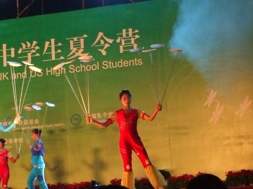 our open night, china performance