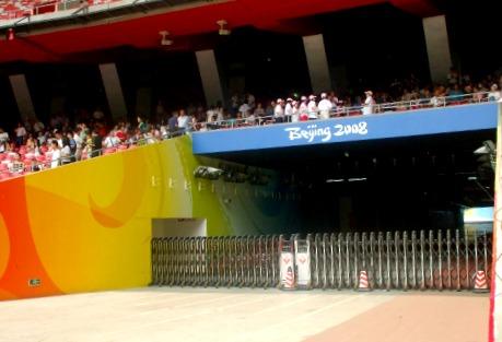 sport entrance olympics